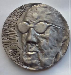Medal i Wykład im. Wacława Sierpińskiego